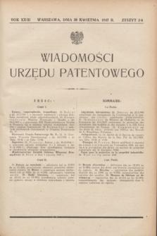 Wiadomości Urzędu Patentowego. R.23, z. 3/4 (30 kwietnia 1947)