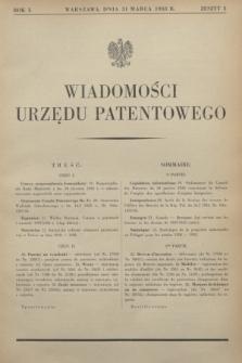 Wiadomości Urzędu Patentowego. R.10, z. 3 (31 marca 1933)