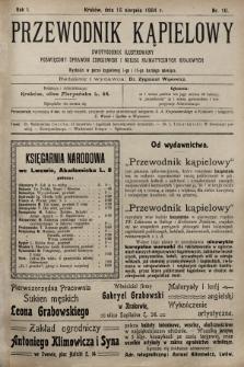 Przewodnik Kąpielowy : dwutygodnik ilustrowany poświęcony sprawom zdrojowisk i miejsc klimatycznych krajowych. 1904, nr10