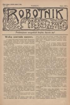 Robotnik : organ Polskiej Partji Socjalistycznej [Lewicy]. 1912, nr 233 (lipiec)
