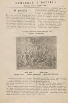 Kuryerek Robotnika. 1900 (24 stycznia)