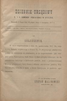 Dziennik Urzędowy C. i K. Komendy Powiatowej w Opocznie.R.3, cz. 41 (6 listopada 1917)