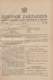 Dziennik Zarządzeń Dyrekcji Okręgowej Kolei Państwowych w Poznaniu.1929, nr 19 (13 listopada)