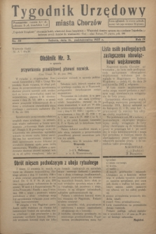 Tygodnik Urzędowy miasta Chorzów.R.4, nr 39 (16 października 1937)
