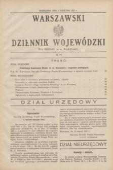Warszawski Dziennik Wojewódzki dla Obszaru m. st. Warszawy.1931, № 12 (2 kwietnia)