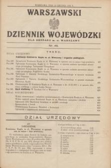 Warszawski Dziennik Wojewódzki dla Obszaru m. st. Warszawy.1931, nr 49 (14 grudnia)