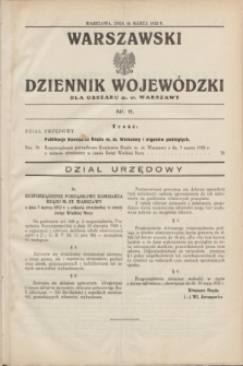 Warszawski Dziennik Wojewódzki dla Obszaru m. st. Warszawy.1932, nr 11 (16 marca)