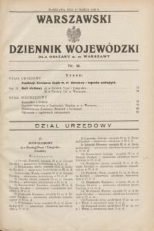 Warszawski Dziennik Wojewódzki dla Obszaru m. st. Warszawy.1932, nr 12 (17 marca)