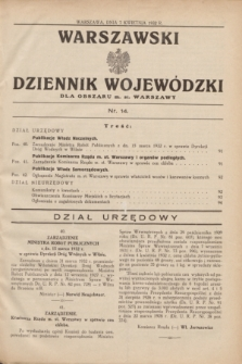 Warszawski Dziennik Wojewódzki dla Obszaru m. st. Warszawy.1932, nr 14 (7 kwietnia)