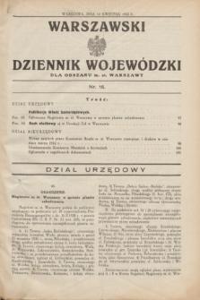 Warszawski Dziennik Wojewódzki dla Obszaru m. st. Warszawy.1932, nr 15 (14 kwietnia)