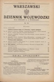 Warszawski Dziennik Wojewódzki dla Obszaru m. st. Warszawy.1932, nr 18 (6 maja)