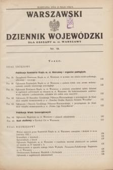 Warszawski Dziennik Wojewódzki dla Obszaru m. st. Warszawy.1932, nr 19 (12 maja)