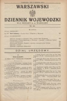Warszawski Dziennik Wojewódzki dla Obszaru m. st. Warszawy.1932, nr 34 (25 sierpnia)