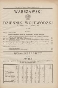 Warszawski Dziennik Wojewódzki dla Obszaru m. st. Warszawy.1932, nr 40 (12 października)