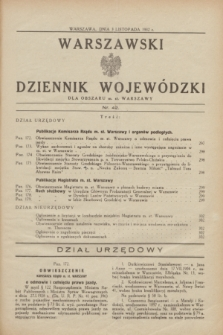 Warszawski Dziennik Wojewódzki dla Obszaru m. st. Warszawy.1932, nr 42 (3 listopada)