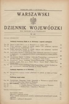 Warszawski Dziennik Wojewódzki dla Obszaru m. st. Warszawy.1932, nr 43 (15 listopada)