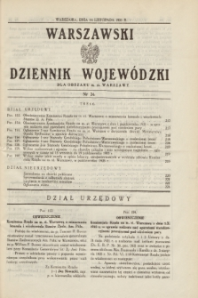 Warszawski Dziennik Wojewódzki dla Obszaru m. st. Warszawy.1935, nr 24 (14 listopada)