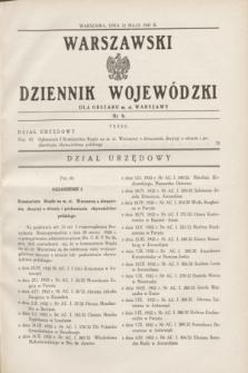 Warszawski Dziennik Wojewódzki dla Obszaru m. st. Warszawy.1937, nr 9 (12 maja)