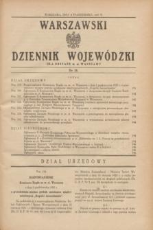 Warszawski Dziennik Wojewódzki dla Obszaru m. st. Warszawy.1937, nr 24 (8 października)