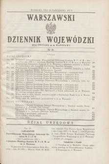 Warszawski Dziennik Wojewódzki dla Obszaru m. st. Warszawy.1937, nr 25 (30 października)