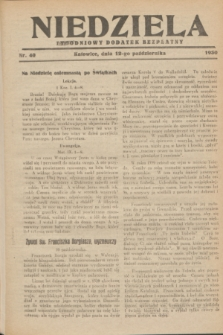 Niedziela : tygodniowy dodatek bezpłatny.1930, nr 40 (12 października)