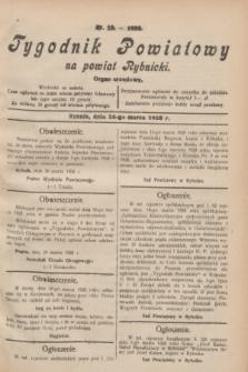 Tygodnik Powiatowy na powiat Rybnicki : organ urzędowy.1928, nr 12 (24 marca)