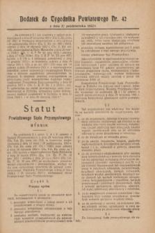 Dodatek do Tygodnika Powiatowego nr 42.1932, (22 października)