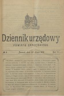 Dziennik urzędowy Powiatu Zamojskiego.R.3 [i.e.4], № 4 (25 lipca 1918)