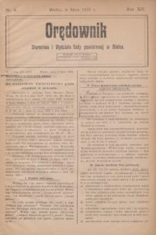 Orędownik Starostwa i Wydziału Rady powiatowej w Mielcu. R.14, nr 4 (lipiec 1933) + dod.