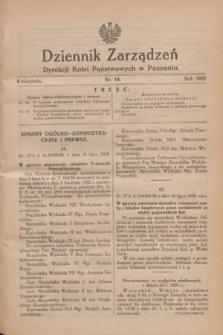 Dziennik Zarządzeń Dyrekcji Kolei Państwowych w Poznaniu.1928, nr 14 (8 sierpnia)
