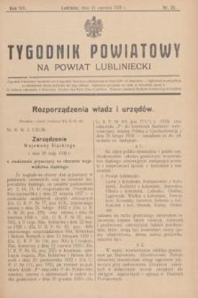 Tygodnik Powiatowy na Powiat Lubliniecki.R.15, nr 23 (11 czerwca 1938)