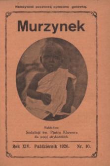 Murzynek.R.14, nr 10 (październik 1926)