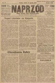 Naprzód : organ Polskiej Partji Socjalistycznej. 1923, nr14
