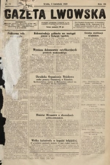Gazeta Lwowska. 1929, nr77