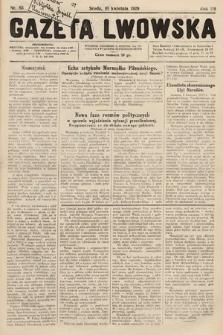 Gazeta Lwowska. 1929, nr83