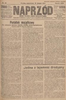 Naprzód : organ Polskiej Partji Socjalistycznej. 1923, nr191