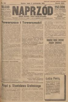 Naprzód : organ Polskiej Partji Socjalistycznej. 1923, nr251 [nakład skonfiskowany]