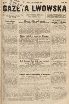 Gazeta Lwowska. 1929, nr95