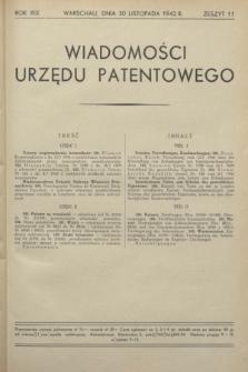 Wiadomości Urzędu Patentowego. R.19, z. 11 (30 listopada 1942)