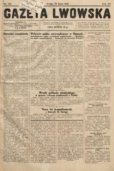 Gazeta Lwowska. 1929, nr155