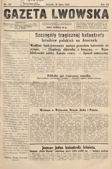 Gazeta Lwowska. 1929, nr160