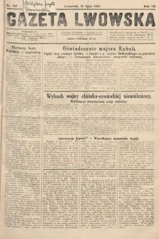 Gazeta Lwowska. 1929, nr162