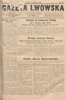 Gazeta Lwowska. 1929, nr182