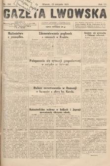 Gazeta Lwowska. 1929, nr184