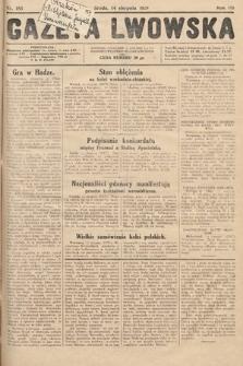 Gazeta Lwowska. 1929, nr185