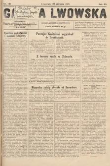 Gazeta Lwowska. 1929, nr191