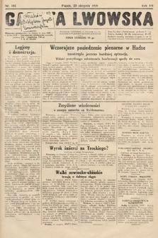 Gazeta Lwowska. 1929, nr192