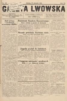 Gazeta Lwowska. 1929, nr199