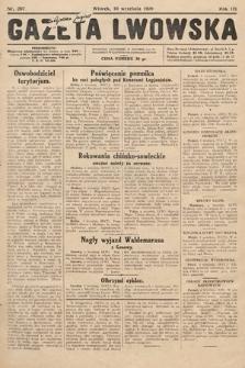Gazeta Lwowska. 1929, nr207