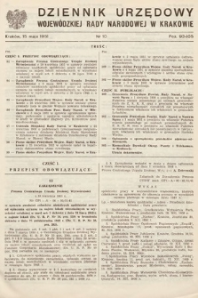 Dziennik Urzędowy Wojewódzkiej Rady Narodowej w Krakowie. 1951, nr10 |PDF|